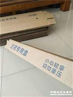 �m花包�b盒(小�2.5元/��,一件25��)