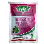梅塔法国蜗牛药(200克正品)(2袋)
