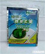 高含量蜗牛药*四聚乙醛杀蜗牛活蝓可湿粉剂20袋包邮K