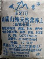 峨秀仙土中粒10公斤(运费看详情介绍)