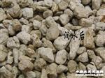 包邮福兰石 中颗粒 5.8斤