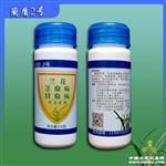 兰花茎腐软腐双效专用药3瓶#蓝盾2号包邮
