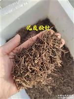 腐熟松针10斤2袋包邮Z